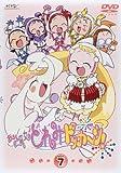 おジャ魔女どれみ ドッカ~ン! Vol.7 [DVD]