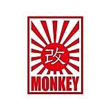MONKEY モンキー 日章 改 カッティング ステッカー レッド 赤