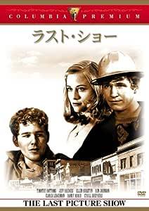 ラスト・ショー [DVD]