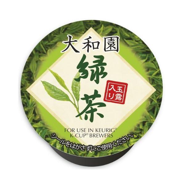 ブリュースター 大和園 玉露入り緑茶 3g×12個の商品画像