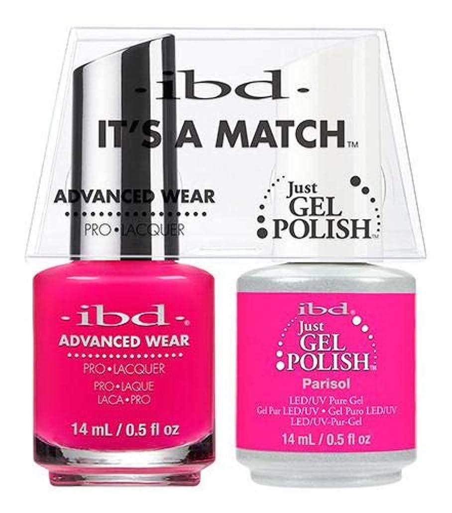 足音悲劇非行IBD Advanced Wear -