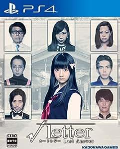 √Letter ルートレター Last Answer - PS4 (【予約特典】√Letter ルートレター Last Answer プレミアムパンフレット 同梱)
