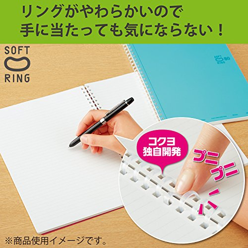 コクヨ ノート ソフトリング 80枚 セミB5 無地 ス-SV308W-W