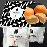 くまモン スイートマロン 15個入り×1箱 清正製菓 熊本銘菓 月下の熊本城のくまモンパッケージ