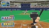 「実況パワフルプロ野球2011」の関連画像