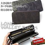 (ヘルスニット) Healthknit 長財布 財布 二つ折り 小銭入れあり サイフ さいふ メンズ レディース