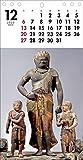 カレンダー2020 ミニカレンダー 仏像 (ヤマケイカレンダー2020) 画像