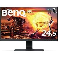 BenQ ゲーミングモニター ディスプレイ GL2580HM 24.5インチ/フルHD/TN/ウルト…