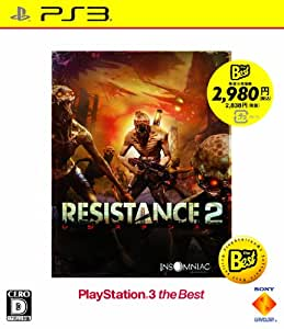 RESISTANCE 2 (レジスタンス 2) PlayStation 3 the Best