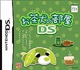 「お茶犬の部屋DS」の画像