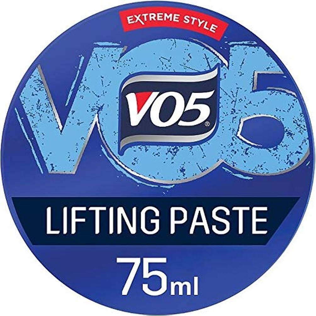 これまで根絶する答え[Vo5] Vo5極端なスタイルペースト75ミリリットルを厚く - Vo5 Extreme Style Thicken Up Paste 75Ml [並行輸入品]