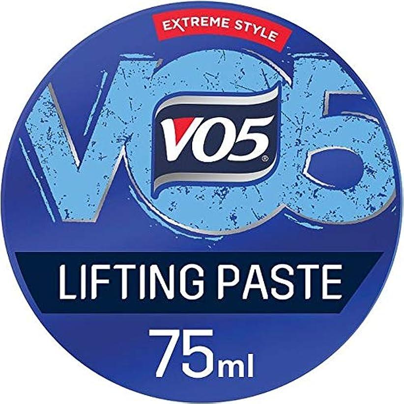 増幅する流す収縮[Vo5] Vo5極端なスタイルペースト75ミリリットルを厚く - Vo5 Extreme Style Thicken Up Paste 75Ml [並行輸入品]