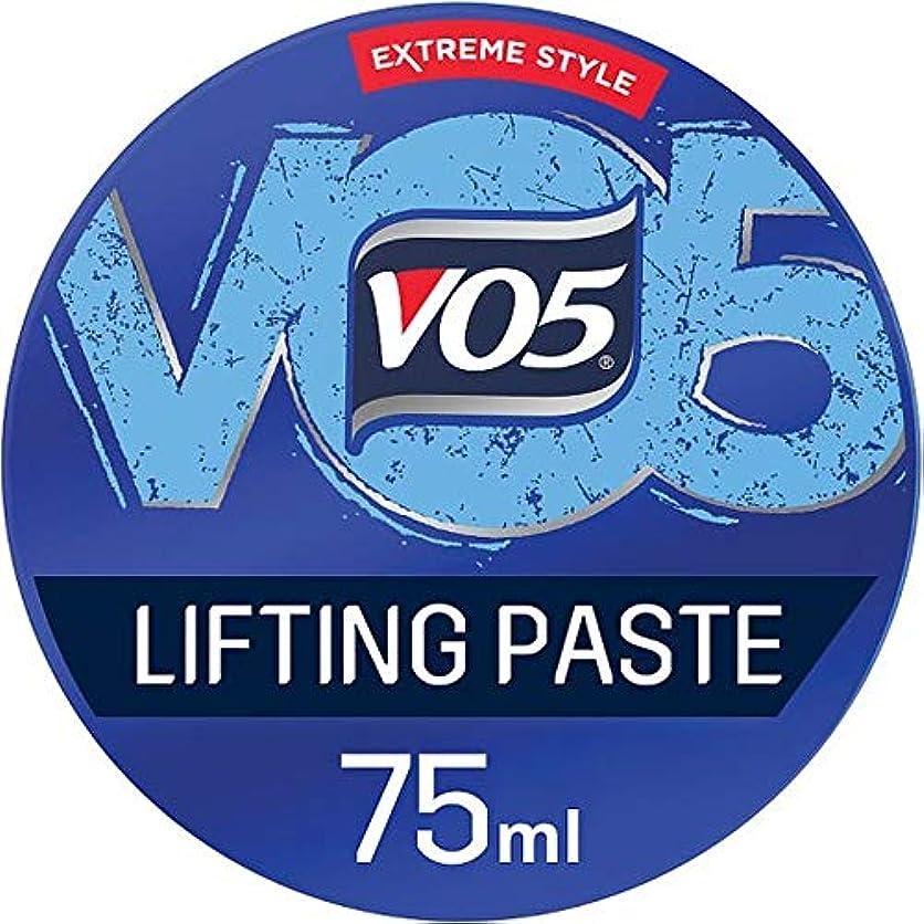 ミリメーターバリー振り向く[Vo5] Vo5極端なスタイルペースト75ミリリットルを厚く - Vo5 Extreme Style Thicken Up Paste 75Ml [並行輸入品]