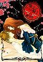 魔女と貴血の騎士(6) (冬水社 いち ラキコミックス)