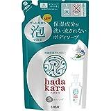 hadakara(ハダカラ) ボディソープ 泡タイプ クリーミーソープの香り 詰替440ml