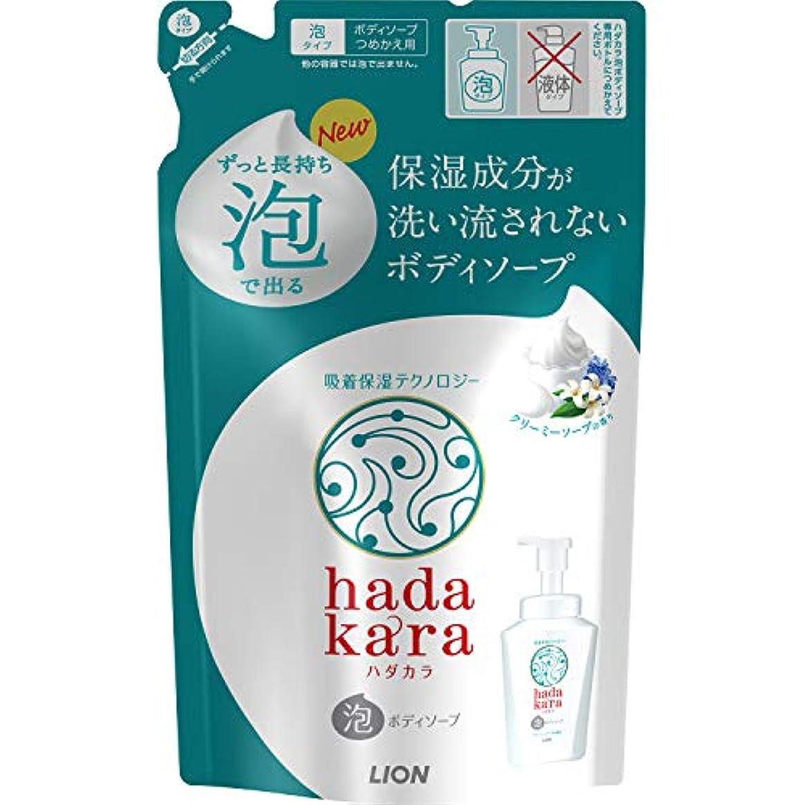 殺す調べる雑種hadakara(ハダカラ) ボディソープ 泡タイプ クリーミーソープの香り 詰替440ml