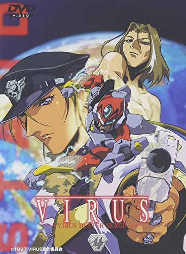 VIRUS 4 [DVD]