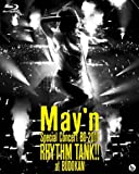 May'n Special Concert BD 2011 「R...[Blu-ray/ブルーレイ]