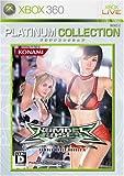 ランブルローズ ダブルエックス Xbox 360 プラチナコレクション