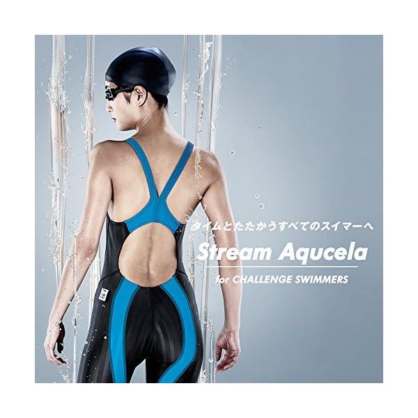 MIZUNO(ミズノ) レース用競泳水着 レデ...の紹介画像3
