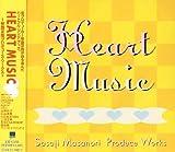 HEART MUSIC~笹路正徳 プロデュース・ワークス~