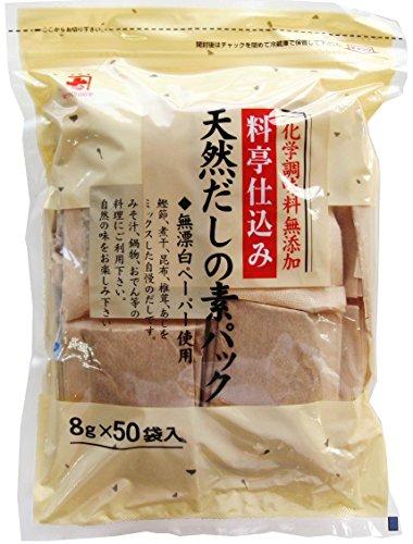 (かね七)KANESHICHI 天然だしの素パック 8g×50袋 6セット