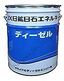 JXエネルギー ディーゼル DD40 (大型高速2サイクルディーゼルエンジン用オイル) 20Lペール缶
