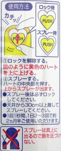 シャルダン エース レモン 缶230ml