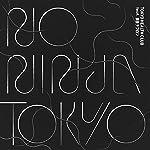 NO NINJA TOKYO feat. 鋼田テフロン