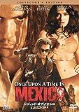 レジェンド・オブ・メキシコ/デスペラード コレクターズ・エディション [DVD]