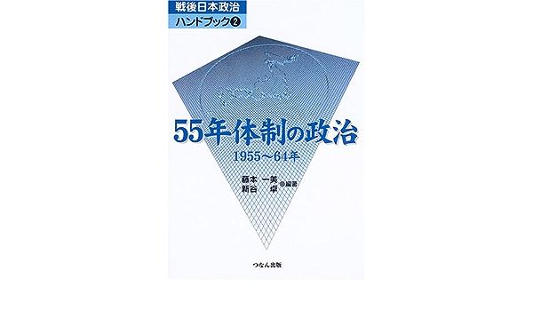 体制 五 年 十 五 中共中央关于制定国民经济和社会发展第十三个五年规划的建议(全文)_央广网