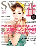 sweet (スウィート) 2009年 02月号 [雑誌]