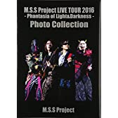 M.S.S Project LIVE TOUR 2016ーPhantasia o