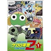 ケロロ軍曹 2nd シーズン 1 [DVD]