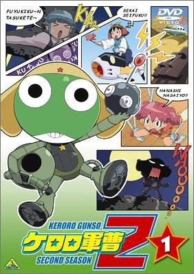 ケロロ軍曹 2nd シーズン 1 [DVD]の詳細を見る