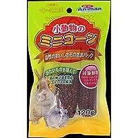 (まとめ買い)ミニアニマン 小動物用おやつ 小動物のミニコーン 120g 【×4】