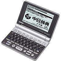 CASIO Ex-word 電子辞書 XD-P730A  バックライト機能搭載中国語充実コンパクトモデル