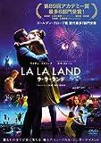 ラ・ラ・ランド/LA LA LAND