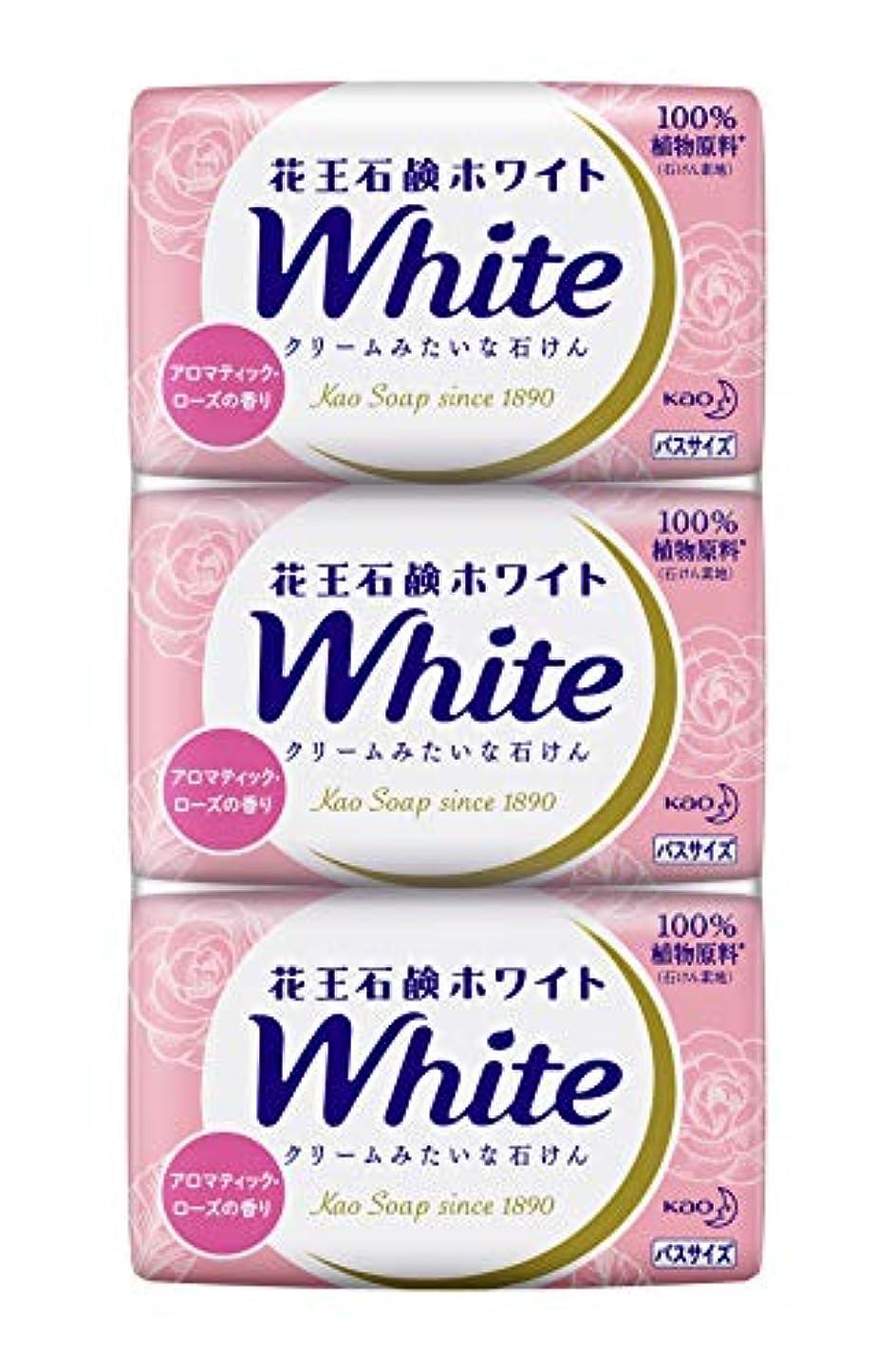 背景なめる野菜花王ホワイト アロマティックローズの香り バスサイズ 3コパック