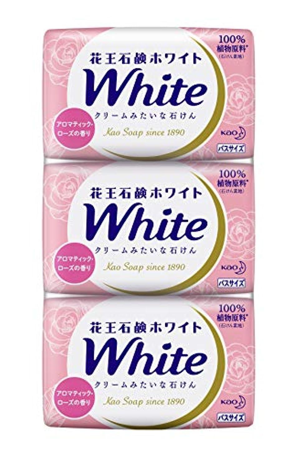 混合したパフひらめき花王ホワイト アロマティックローズの香り バスサイズ 3コパック