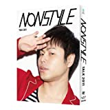 NON STYLE TALK 2011 Vol.1[DVD]