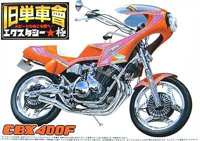 青島文化教材社 1/12 旧単車会 No1 CBX400F