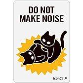 ねこステッカー【DO NOT MAKE NOISE】 (FRIC003)