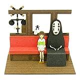 さんけい スタジオジブリmini 千と千尋の神隠し 海原電鉄に乗って ノンスケール ペーパークラフト MP07-15