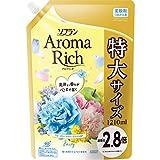 【大容量】ソフラン アロマリッチ 柔軟剤 フェアリー(ウォータリーフラワーアロマの香り) 詰め替え 1210ml