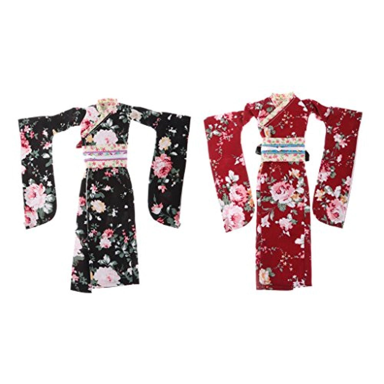Dovewill 2個セット おしゃれ 人形着物 きせかえ 人形 ドレス 綿布 和服  12インチブライス適用