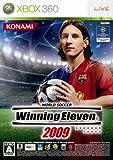 「ワールドサッカー ウイニングイレブン 2009」の画像