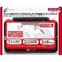CYBER ・ 拡張ハンティングパッド スリム ( 3DS LL 用) ブラック