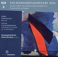 チャイコフスキー:交響曲第6番『悲愴』、武満徹:レクィエム ボレイコ&シュターツカペレ・ベルリン