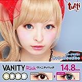 tutti VANITY Rich ツッティ バニティ リッチ 14.8mm (カラコン 度なし 1ヶ月 2枚入り) ブラウン